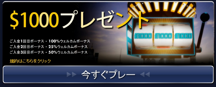 best online casinos japan